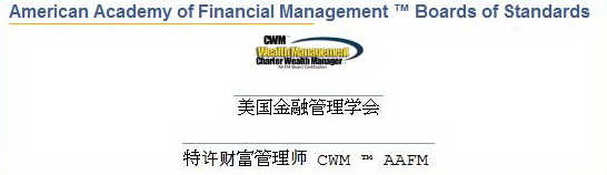 China Financial Training Chartered Wealth Manager Banking Certification Designation Credential